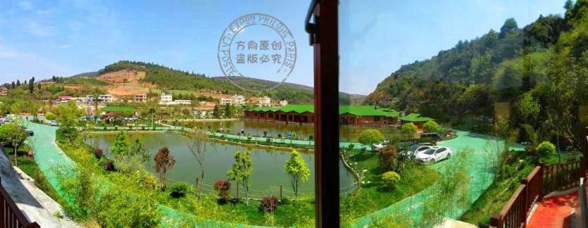 水聚园生态山庄2