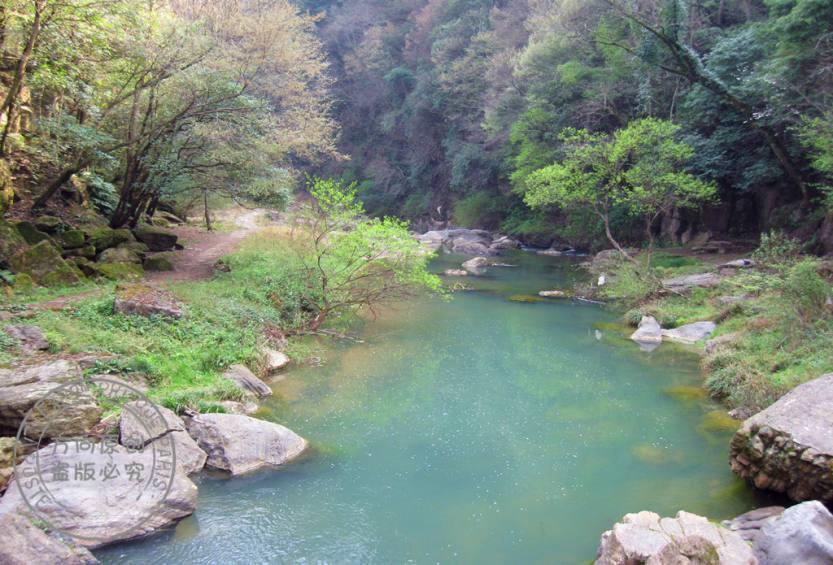 野花沟峡谷