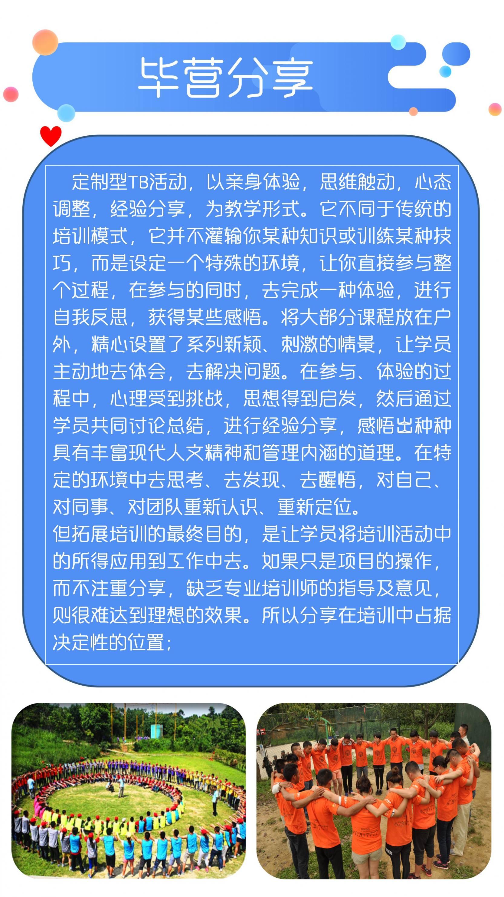 匠心筑梦,砥砺前行-网站上传版_13
