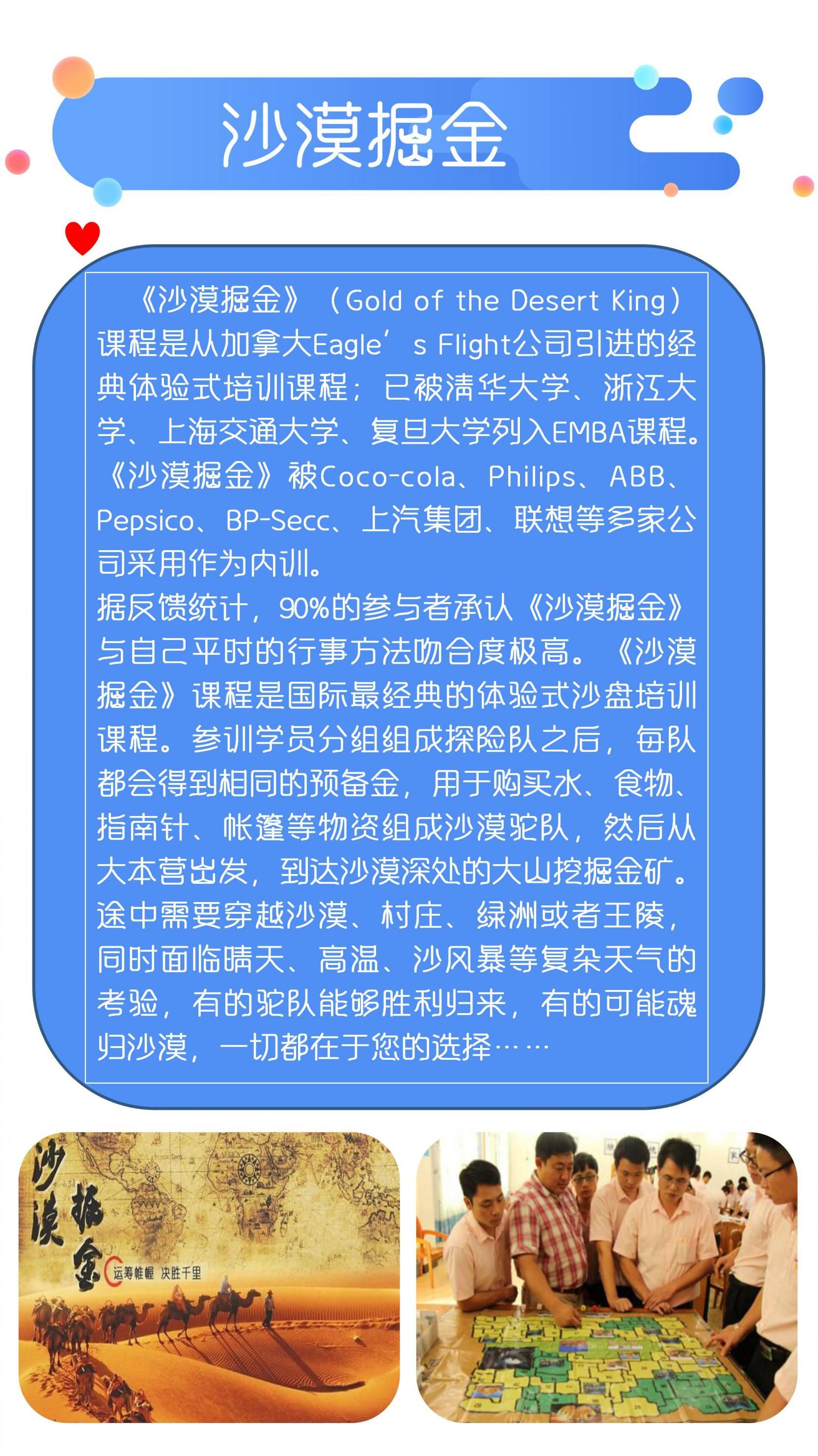 匠心筑梦,砥砺前行-网站上传版_12